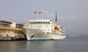 R/V Yokosuka docked in Puerto Rico. Photo credit: Diva Amon.