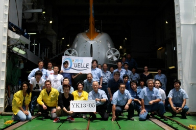 he scientists and crew of YK13-05.