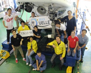 The scientists with the Shinkai6500.