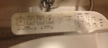 Japanese toilets have remotes!!! Photo credit: Diva Amon.